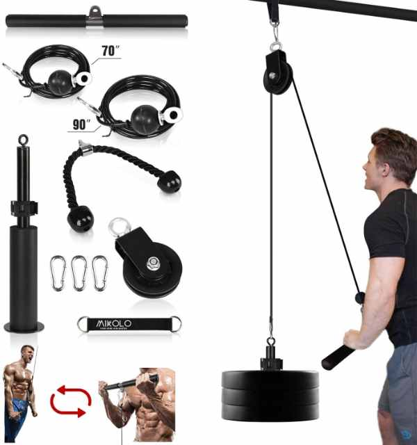 Mikolo Fitness Home Gym Pulley System