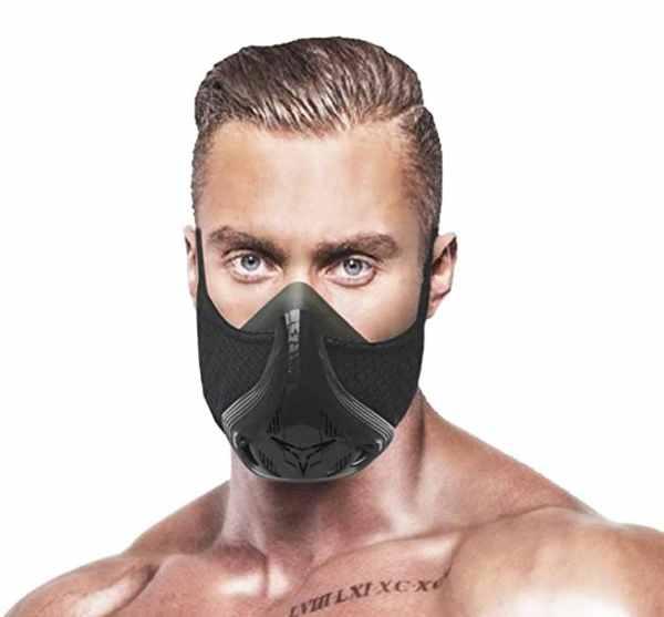 QISE Training Mask
